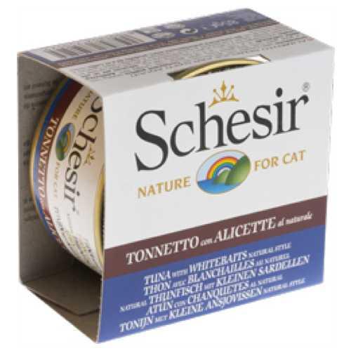 Schesir консервы для кошек тунец/окунь/рис (0,085 кг) 14 шт