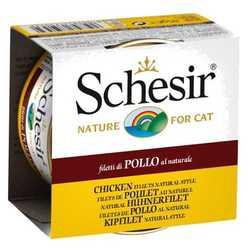 Schesir консервы для кошек с курицей и рисом (0,085 кг) 14 шт