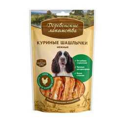Деревенские лакомства для собак куриные шашлычки 90 гр