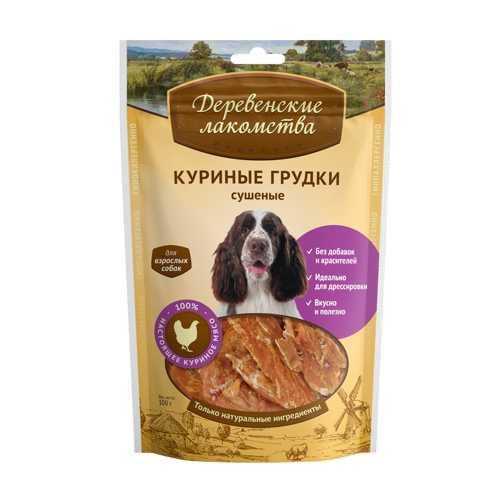 Деревенские лакомства для собак куриные грудки 100 гр