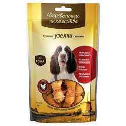 Деревенские лакомства для собак куриные узелки 90 гр