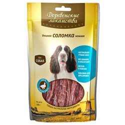 Деревенские лакомства для собак утиная соломка 90 гр
