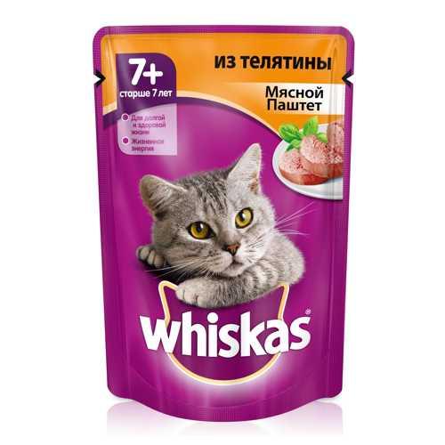 Вискас паучи для пожилых кошек паштет с телятиной (0,085 кг) 24 шт