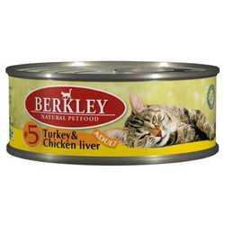 Berkley консервы для кошек с индейкой и печенью (0,1 кг) 6 шт