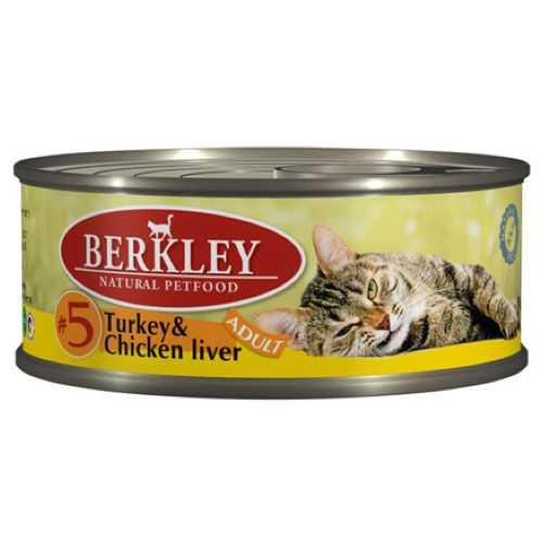 Berkley консервы для кошек с индейкой и печенью 100 гр х 6 шт