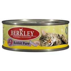 Berkley консервы для кошек с кроликом (0,1 кг) 6 шт