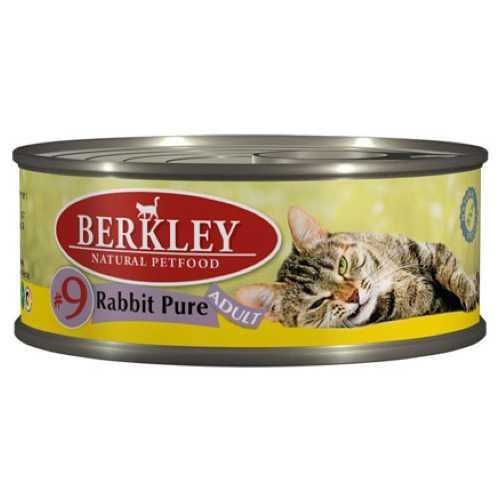 Berkley консервы для кошек с кроликом 100 гр х 6 шт