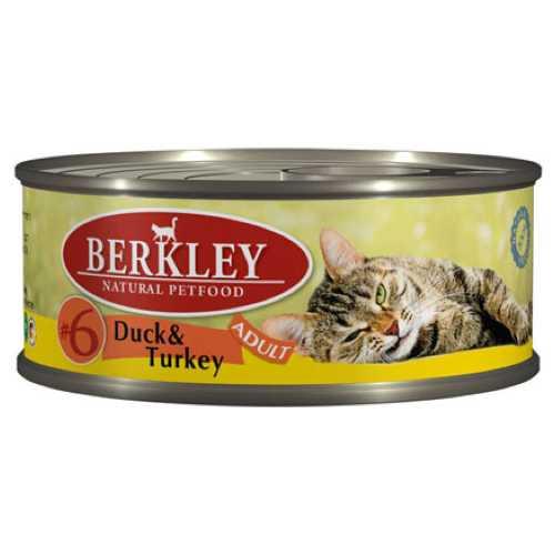 Berkley консервы для кошек с уткой и индейкой 100 гр х 6 шт