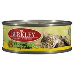 Berkley консервы для кошек с курицей и овощами (0,1 кг) 6 шт