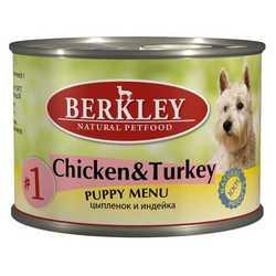 Berkley консервы для щенков курица с индейкой (0,2 кг) 6 шт