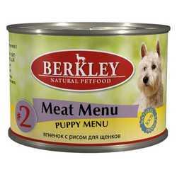 Berkley консервы для щенков ягненок с рисом (0,2 кг) 6 шт
