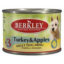 Berkley консервы для собак индейка с яблоком (0,2 кг) 6 шт