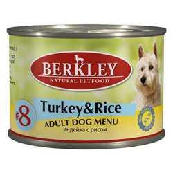 Berkley консервы для собак индейка с рисом (0,2 кг) 6 шт