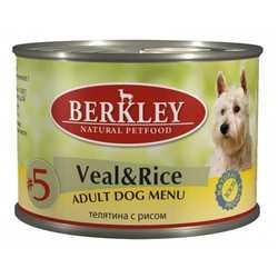 Berkley консервы для собак телятина с рисом (0,2 кг) 6 шт