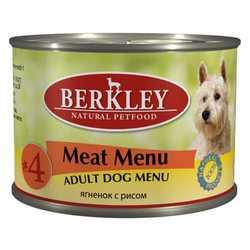Berkley консервы для собак ягненок с рисом (0,2 кг) 6 шт