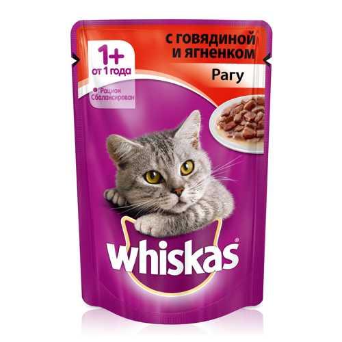 Whiskas паучи для кошек рагу с говядиной и ягненком (0,085 кг) 24 шт