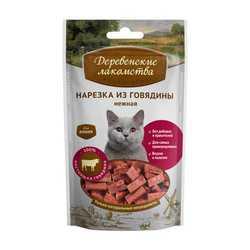 Деревенские лакомства для кошек нарезка из говядины 50 гр