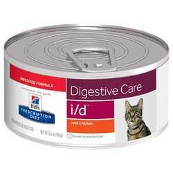 Hills Prescription Diet Feline i/d консервы для кошек при лечении ЖКТ (0,156 кг) 1 шт