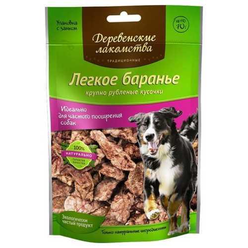 Деревенские лакомства для собак баранье легкое 70 гр