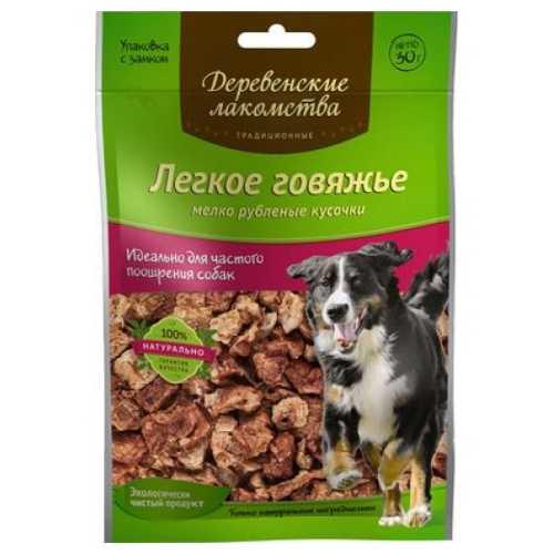 Деревенские лакомства для собак говяжье легкое 30 гр