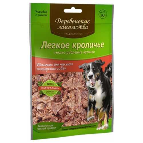 Деревенские лакомства для собак кроличье легкое 30 гр