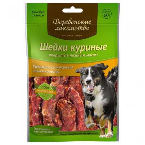 Деревенские лакомства для собак шейки куриные 60 гр