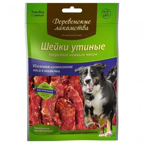 Деревенские лакомства для собак шейки утиные 60 гр
