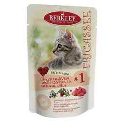 Berkley Fricasse паучи для котят с птицей и телятиной (0,10 кг) 12 шт