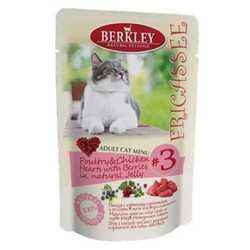 Berkley Fricasse паучи для кошек с птицей и сердцем (0,10 кг) 12 шт