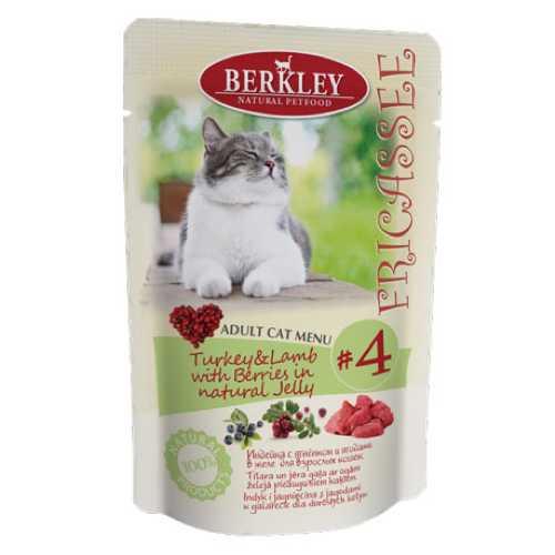 Berkley Fricasse паучи для кошек с индейкой и ягненком (0,10 кг) 12 шт