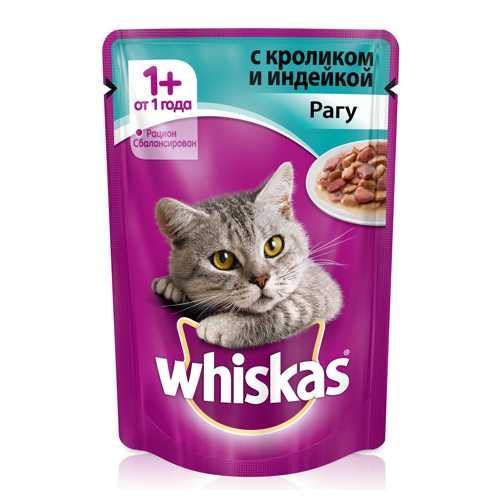 Whiskas паучи для кошек рагу с кроликом и индейкой (0,085 кг) 24 шт
