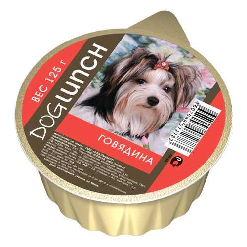Dog Lunch консервы для собак крем-суфле говядина 125 гр х 10 шт