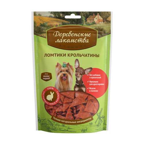 Деревенские лакомства для собак Ломтики крольчатины 55 гр