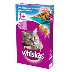 Whiskas сухой корм для стерилизованных кошек с кроликом 1,9 кг