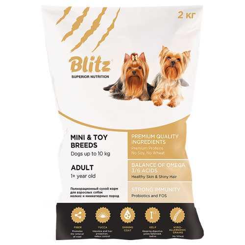 Блитц сухой корм для собак Мелких и миниатюрных пород 7 кг