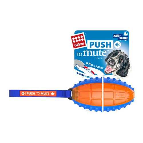 GiGwi игрушка для собак Регби с отключаемой пищалкой