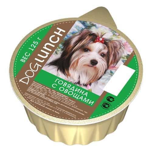 Dog Lunch консервы для собак крем-суфле говядина с овощами 125 гр х 10 шт