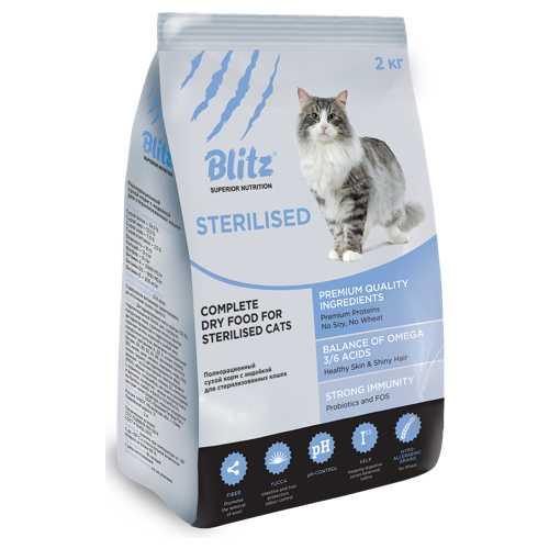 Блитц сухой корм для стерилизованных кошек 2 кг