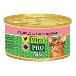 Vita Pro Elite консервы для кошек с курицей и креветками 70 гр х 24 шт