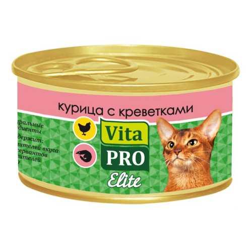 Vita Pro Elite консервы для кошек с курицей и креветками (0,07 кг) 24 шт