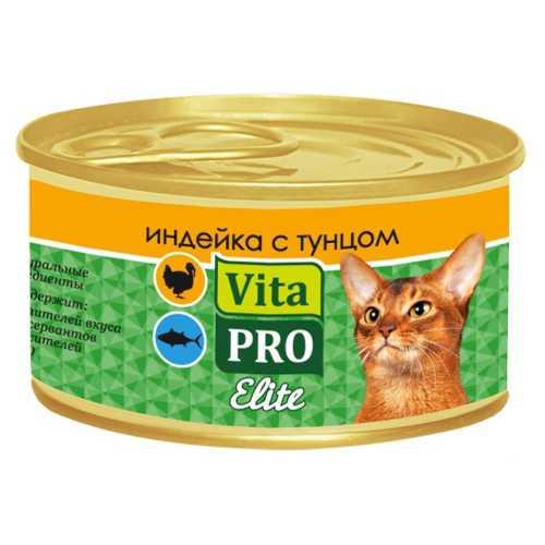 Vita Pro Elite консервы для кошек с индейкой и тунцом (0,07 кг) 24 шт