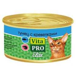Vita Pro Elite консервы для кошек с тунцом и креветками 70 гр х 24 шт