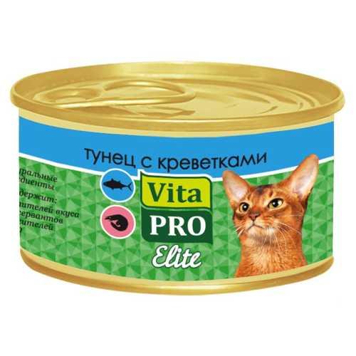 Vita Pro Elite консервы для кошек с тунцом и креветками (0,07 кг) 24 шт