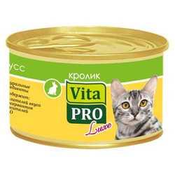 Vita Pro Luxe консервы для кошек с кроликом 85 гр х 24 шт