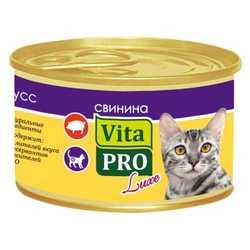 Vita Pro Luxe консервы для кошек со свининой 85 гр х 24 шт