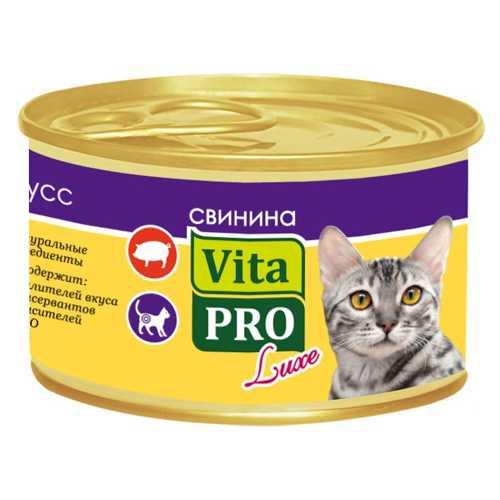 Vita Pro Luxe консервы для кошек со свининой (0,085 кг) 24 шт
