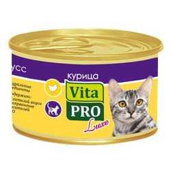 Vita Pro Luxe консервы для кошек с курицей 85 гр х 24 шт