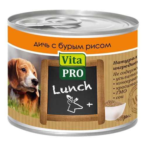 Vita Pro Lunch консервы для собак дичь с бурым рисом (0,20 кг) 6 шт