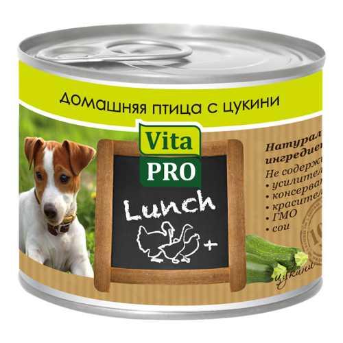 Vita Pro Lunch консервы для собак курица с цукини (0,20 кг) 6 шт