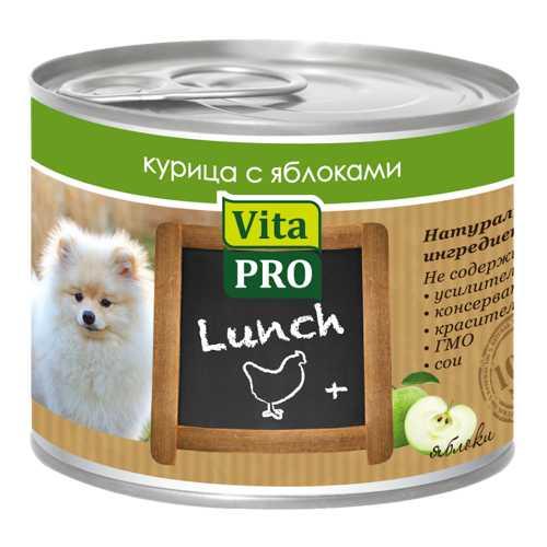 Vita Pro Lunch консервы для собак курица с яблоками (0,20 кг) 6 шт